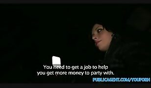 Ilona gets it doggy style in a car fr…